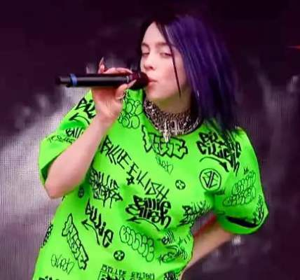 Ilomilo Lyrics in English - Billie Eilish Lyrics