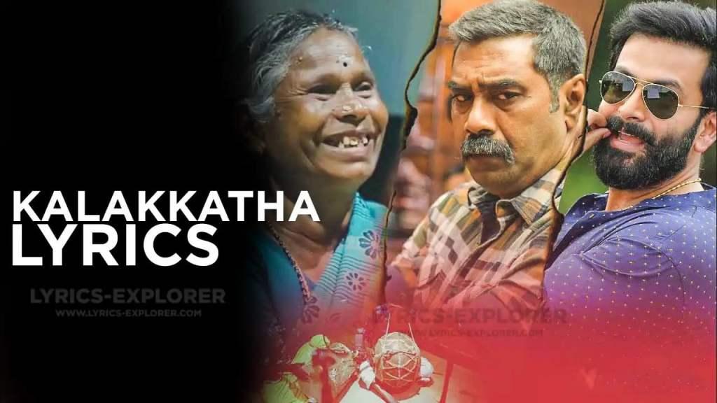 Kalakkatha Lyrics In English - Ayyappanum Koshiyum Lyrics Download In PDF