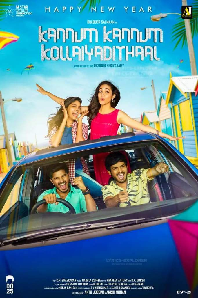 Kannum Kannum Kollaiyadithaal (2020) Movie Song Lyrics Download in PDF
