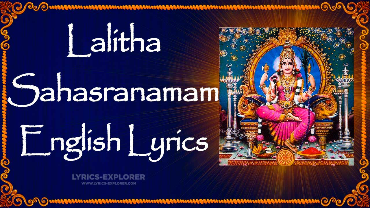 You are currently viewing Lalitha sahasranamam lyrics In English – Download PDF