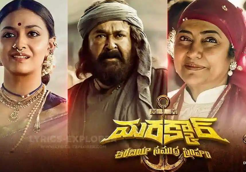 Marakkar Telugu Movie Lyrics in English Download PDF