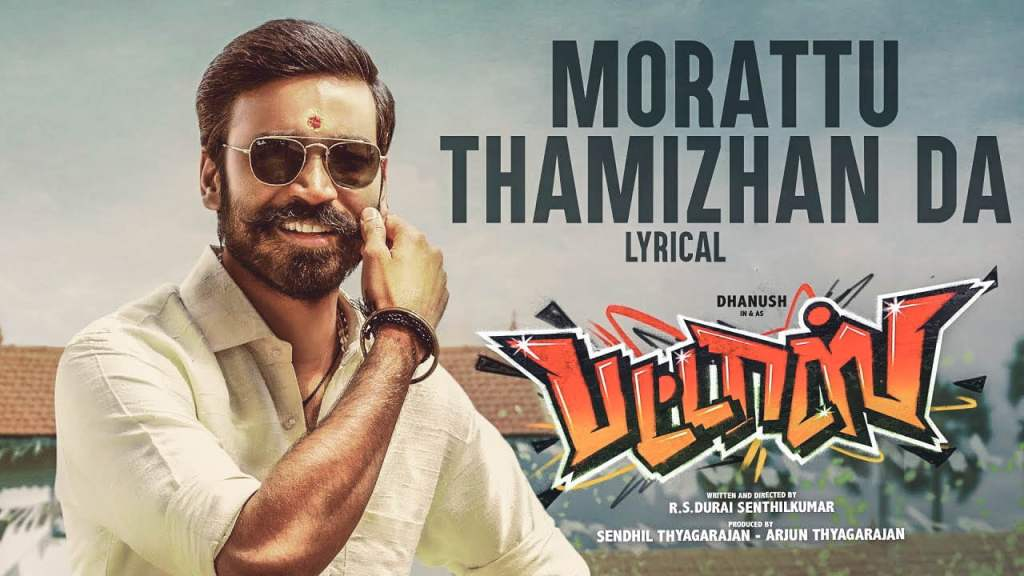 Morattu Tamizhan Da Lyrics – Pattas