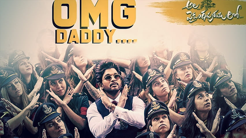 Omg Daddy Song Lyrics – Ala Vaikunthapurramuloo