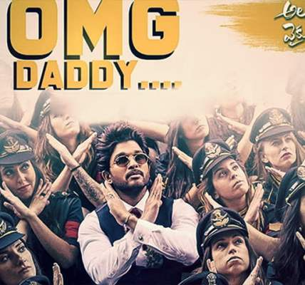 Omg Daddy Song Lyrics – Ala Vaikunthapurramuloo