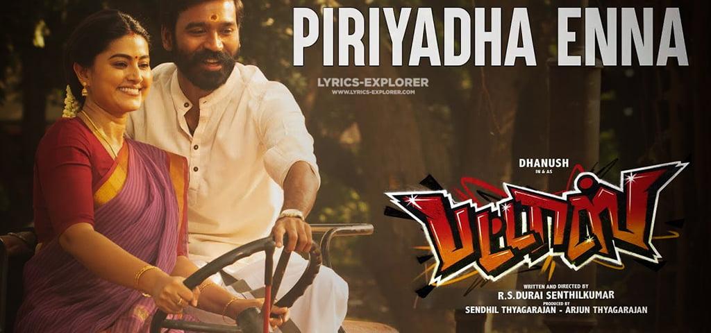 Piriyadha Enna Song Lyrics - Pattas