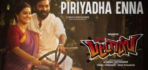 Read more about the article Piriyadha Enna Song Lyrics –  Pattas
