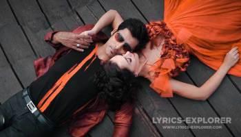 Pookkalae-Sattru-Oyivedungal-Song-Lyrics-in-English-Download-PDF