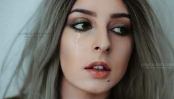 Princesses Don't Cry Lyrics in English - Aviva