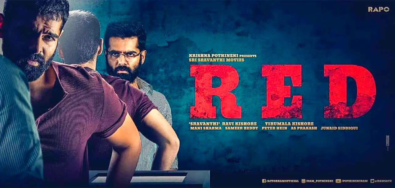 You are currently viewing Red Telugu 2020 Movie Song Lyrics Download in PDF