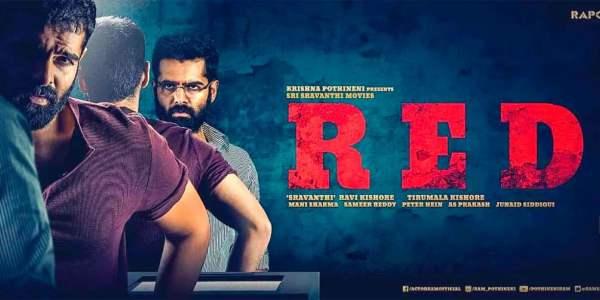 Red Telugu 2020 Movie Song Lyrics Download in PDF