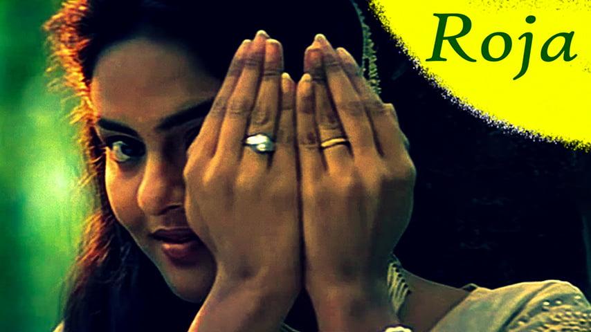 You are currently viewing Roja – Chinna Chinna Asai Lyrics