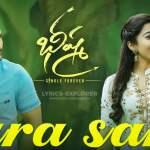 Sara Sari Song Lyrics in English – Bheeshma Telugu Lyrics Download in PDF