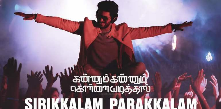 Sirikkalam Parakkalam Song Lyrics In English - Kannum Kannum Kollaiyadithaal tamil (2020) Lyrics Download in PDF