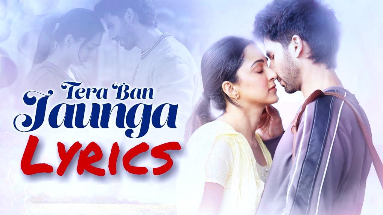 You are currently viewing Tera Ban Jaunga Lyrics – KABIR SINGH
