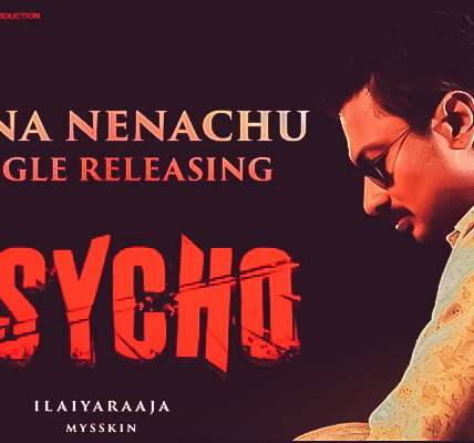 Unna Nenachu Song Lyrics In English – Psycho Tamil