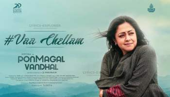 Vaa Chellam Lyrics In English - Ponmagal Vandhal Tamil Lyrics Download in PDF