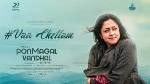 Read more about the article Vaa Chellam  Lyrics In English – Ponmagal Vandhal Tamil Lyrics Download in PDF