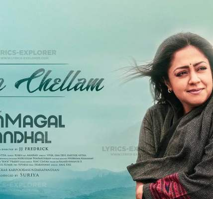 Vaa Chellam Lyrics In English - Ponmagal Vandhal Tamil Lyrics Download in PDF