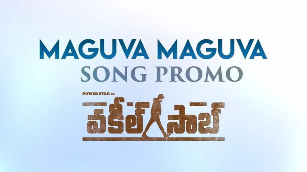 Vakeel Saab Telugu Movie Lyrics