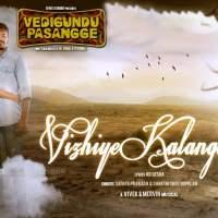 Vanamthaan vilenthaalum - Vizhiye Kalangathey Song Lyrics – Vedigundu Pasangge lyrics free