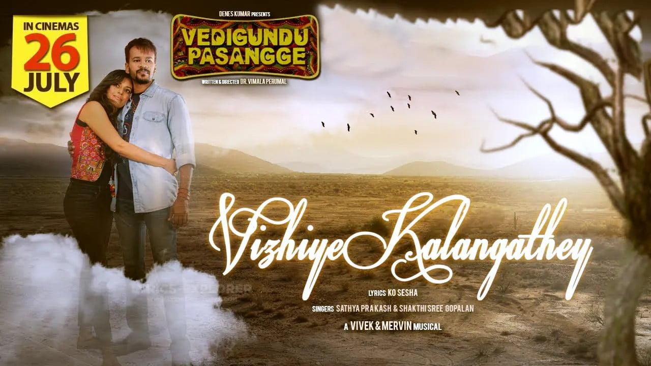 You are currently viewing Vanamthaan vilenthaalum – Vizhiye Kalangathey Song Lyrics – Vedigundu Pasangge lyrics free