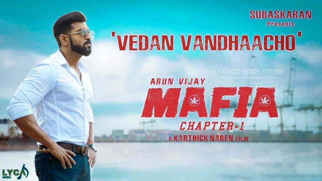 Vedan-Vandhaacho-Lyrics-In-English---Mafia-Tamil-Lyrics-Download-in-PDF