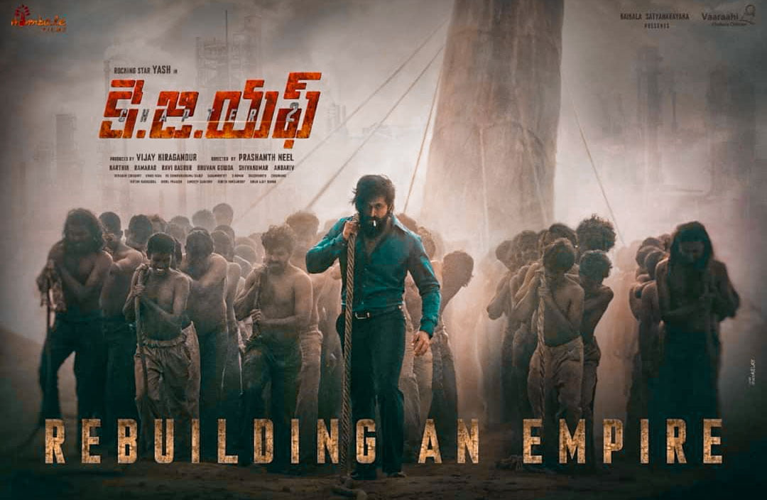 You are currently viewing kgf 2 Telugu songs lyrics in English