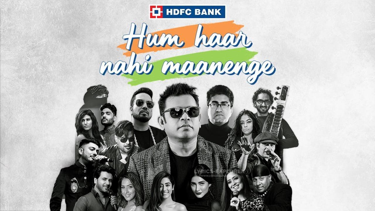 You are currently viewing Hum Haar Nahin Maanenge – Lyrics In English A.R. Rahman