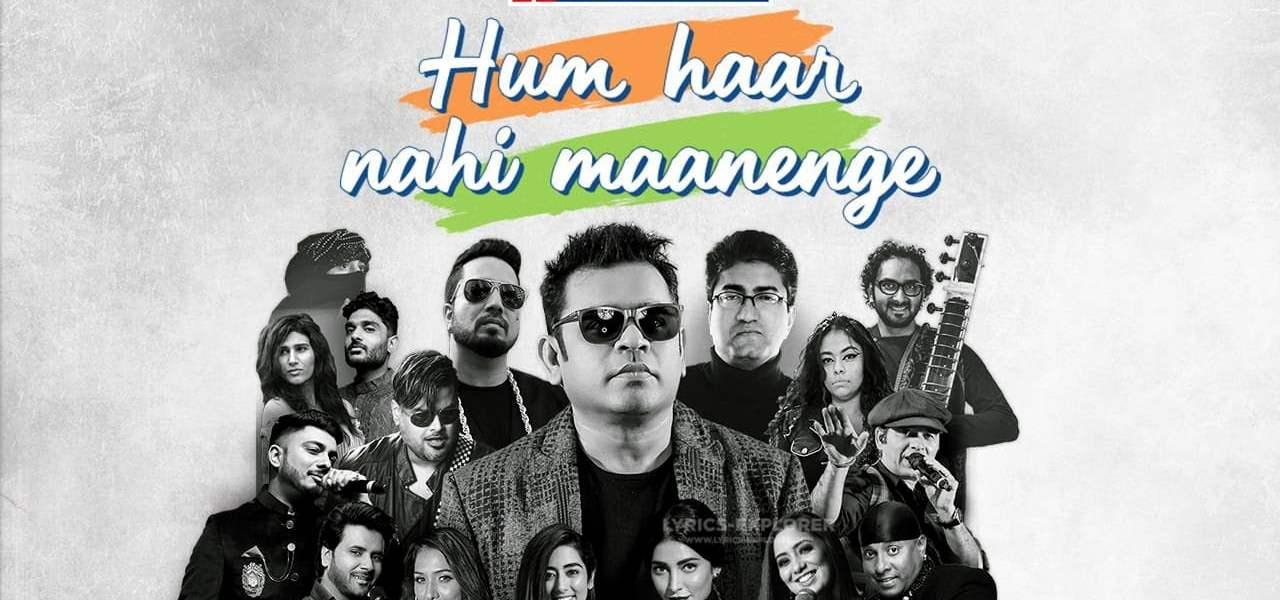 Hum Haar Nahin Maanenge - Lyrics In English A.R. Rahman