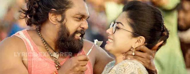 You are currently viewing Karabuu Lyrics in English – Pogaru Kannada movie lyrics download in pdf