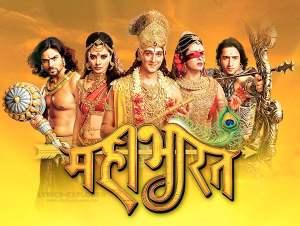 Read more about the article Mahabharat Yah Jeevan Sansaar Yah Song Lyrics