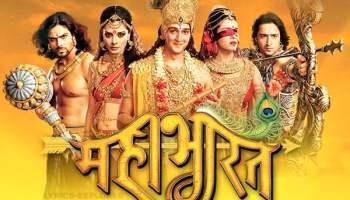Mahabharat-Title-Song-Lyrics-in-English