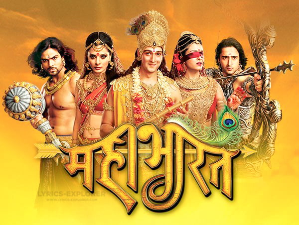 Mahabharat-Title-Song-Lyrics-in-English