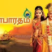 Mahabharatham Tamil song lyrics