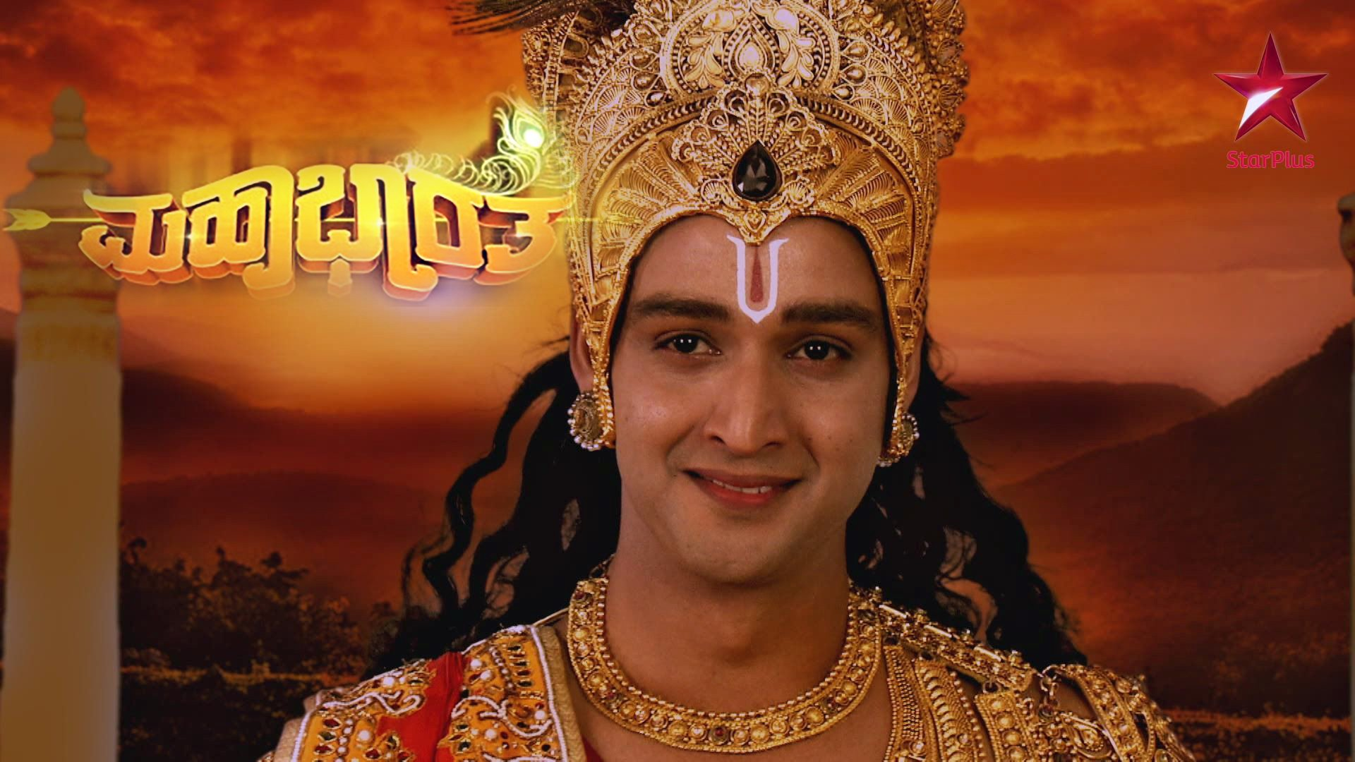 You are currently viewing mahabharata kannada title song lyrics free download