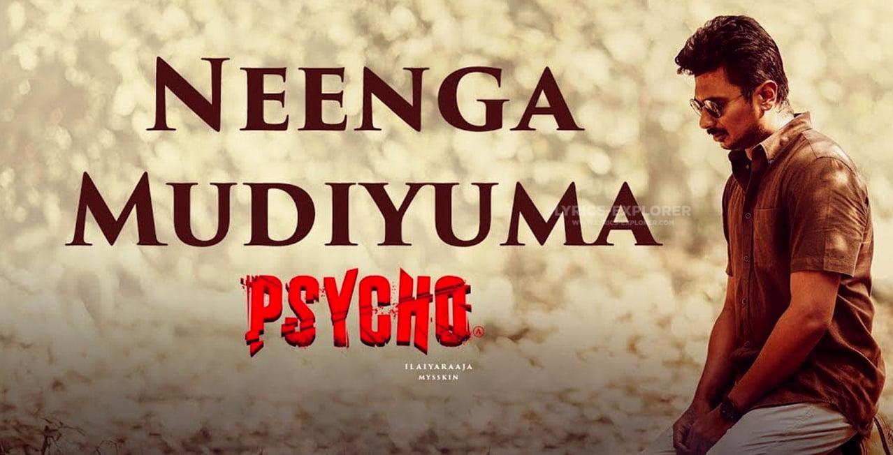 You are currently viewing Neenga Mudiyuma lyrics in English translation