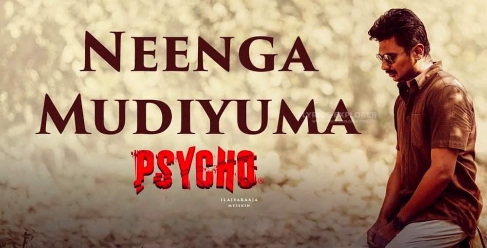 neenga-mudiyuma-lyrics-in-english-translation