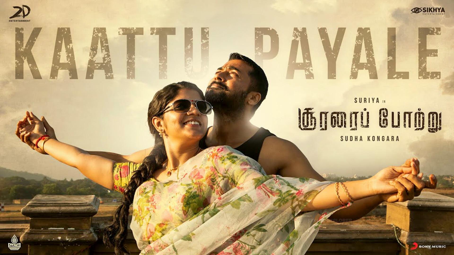 You are currently viewing Kaattu Payale Song Lyrics in English Soorarai Pottru Tamil lyrics free downlaod