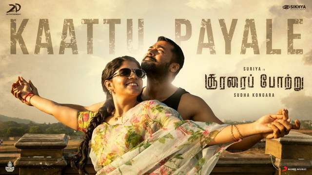 kaattu-payale-song-lyrics