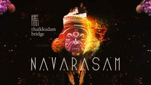 Read more about the article Navarasam song Lyrics download
