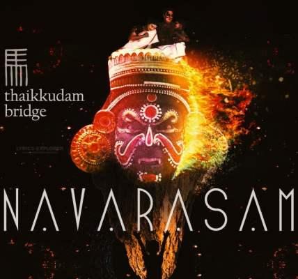 navarasam-song-lyrics