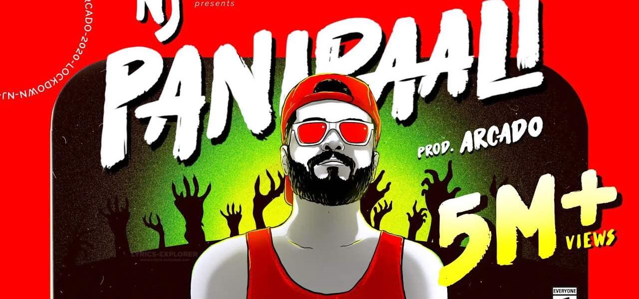 pani-paali-lyrics-in-malayalam