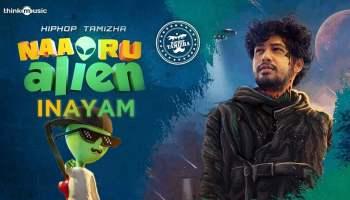 Inayam song lyrics in English