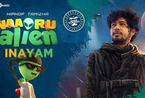 Inayam song lyrics in English