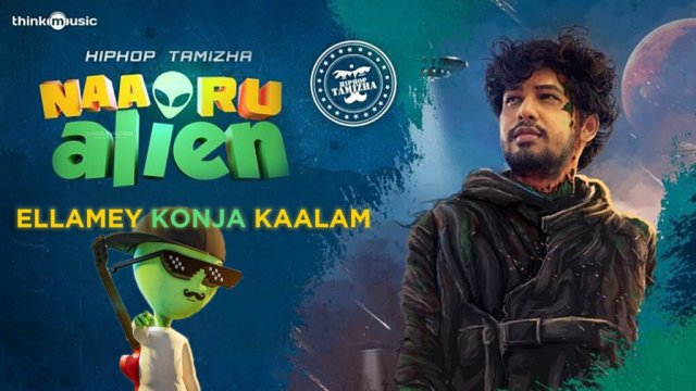 ellamey-konja-kaalam-song-lyrics-in-english