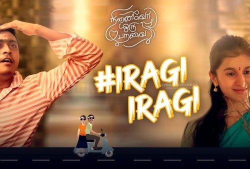 iragi-iragi-song-lyrics