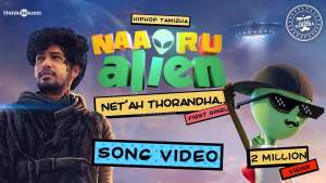 Read more about the article Net ah Thorandha Song Lyrics free Naa Oru Alien Tamil