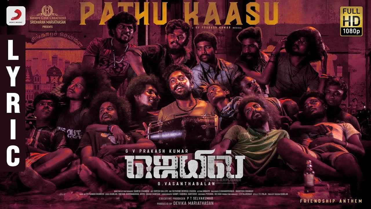 You are currently viewing Pathu Kaasu Lyrics in English – Jail Tamil free download lyrics