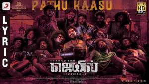 Read more about the article Pathu Kaasu Lyrics in English – Jail Tamil free download lyrics