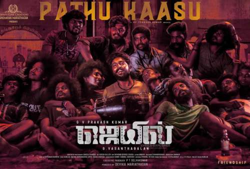 pathu-kaasu-lyrics-in-english